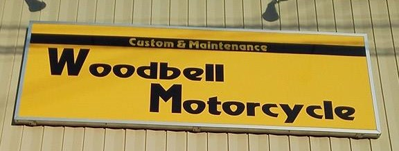 woodbell